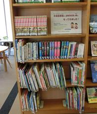 児童館図書室の様子